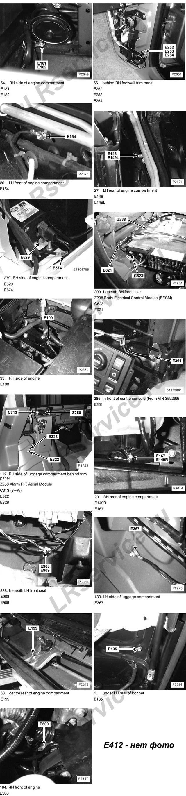 """Места крепления """"массы"""" к кузову а/м Range Rover 1995-2001"""