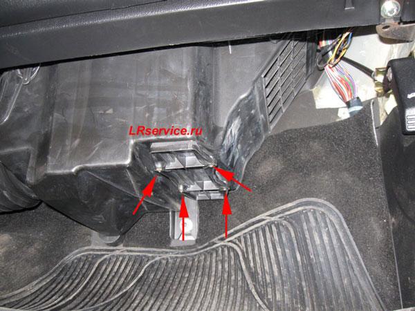 Фильтр салона Land Rover Freelander